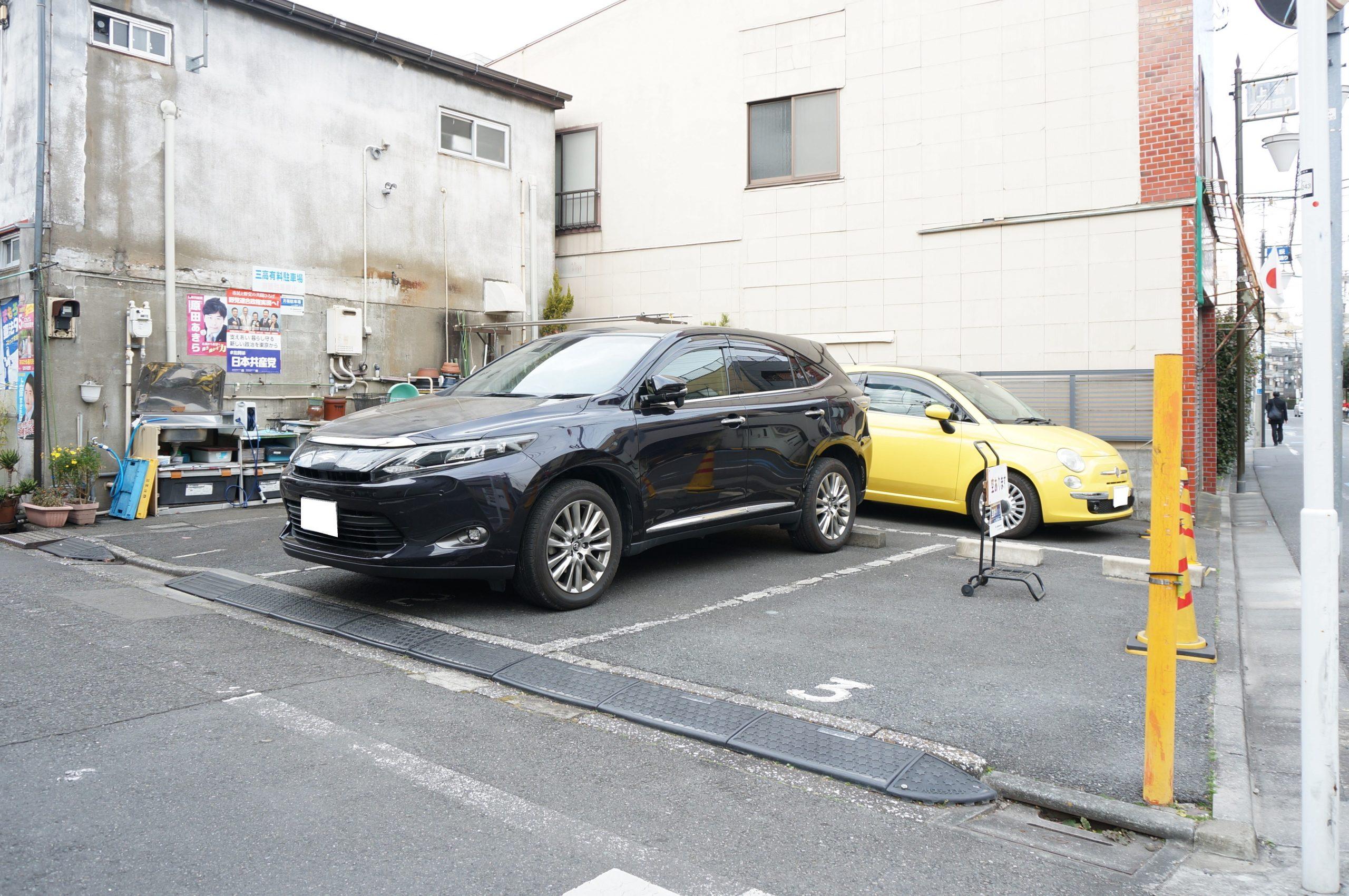 三高駐車場